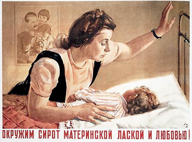 Портрет Сталина стене с девочкой на руках, девочкой родителей которой он вскоре отправил на тот свет.