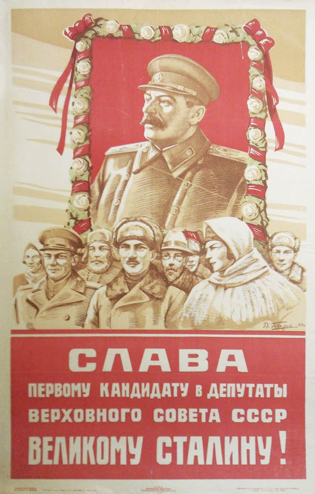 Propaganda Poster Russian Soviet USSR 1948 Talents Capitalis Socialist Country